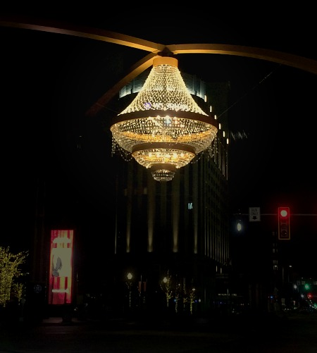 Cleveland Playhouse Square Chandelier - Clean Eats, Fast Feets